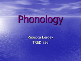 Phonology - Strategic Learning Unlimited | Learning and