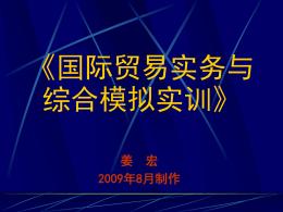 第一节 供求规律 - 北京劳动保障学院