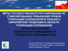 www.ecopower.ru