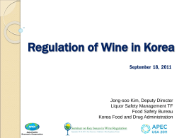 Regulation of Wine in Korea