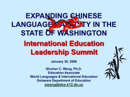 International Education Leadership Summit Seattle, WA