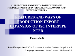 Features and ways of production export expansion