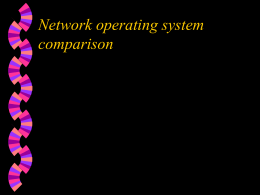 Network operating system comparison
