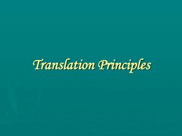 第二讲 翻译的标准 - 西北大学精品课程建设网