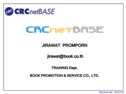 CRCnetbase - PowerPoint Presentation