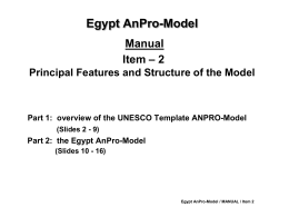 ANPRO Education Simulation Model