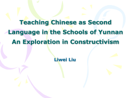 Teaching Chinese as Second Language in the Schools of