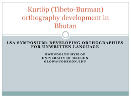 lsa symposium: developing orthographies for unwritten …