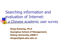 Searching Information and evaluation of Internet: a