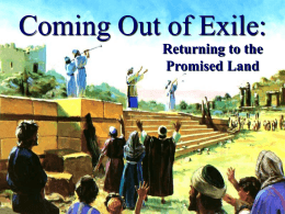 Coming Out of Exile: