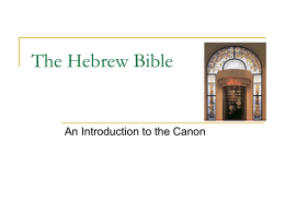 The Hebrew Bible - Appalachian State University