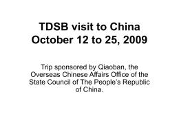TDSB visits China