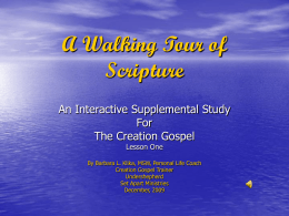 A Walking Tour of Scripture