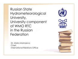 Russian State Hydrometeorological University