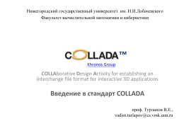 COLLADA™ Khronos Group