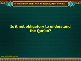 Qur'an is easy to learn