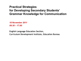 Practical Strategies for Developing Secondary Students