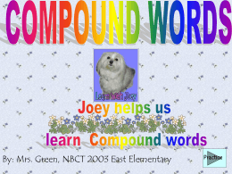 Compound Words - Vicki Martinez