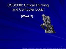 CSS/330 - PWP