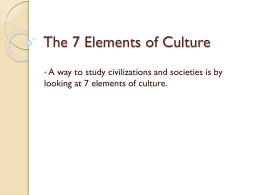 The 7 Elements of Culture - Home
