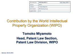 Contribution by the WIPO