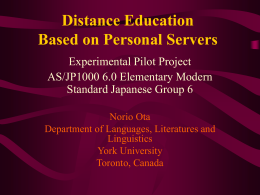 Distance Education based on personal servers Norio Ota