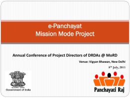 ePanchayat - Ministry of Rural Development