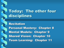 Today: The other four disciplines