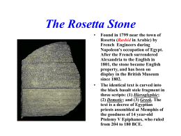 The Rosetta Stone - Greensboro Day School
