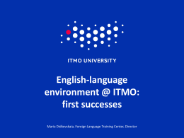 English-language environment @ ITMO: