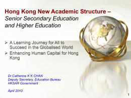 The New Academic Structure in Hong Kong