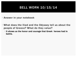 Bell work 10/15/14