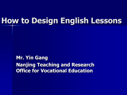 How to Design English Lessons