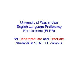 University of Washington English Language Proficiency