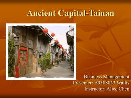 Ancient Tainan