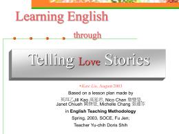 PowerPoint 簡報 - 輔仁大學英國語文學系 Fu Jen