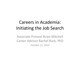 Careers in Academia 1: Initiating the Job Search