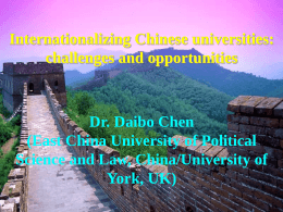 Internaionalising Chinese universites: challenges and
