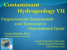 Contaminant Hydrogeology V