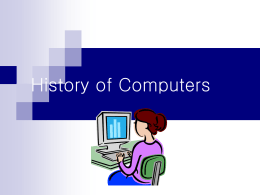 History of Computers - California State University, Fresno