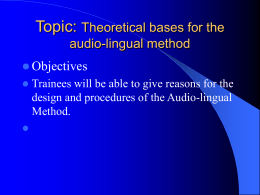 Theoretical Bases of Methods