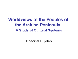 Worldviews of the Peoples of the Arabian Peninsula: A
