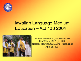 Hawaiian Medium – Act 133