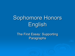 Sophomore Honors English