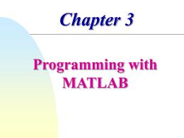 MATLAB Review - Texas A&M University