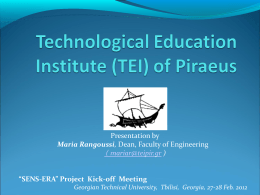 Technological Education Institute (TEI) of Piraeus