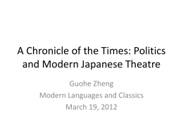 A Chronicle of the Times: Politics and Modern Japanese …