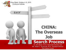 CHINA: The Overseas Job Search Process