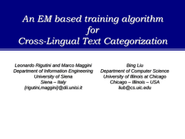 An EM based training algorithm for Cross