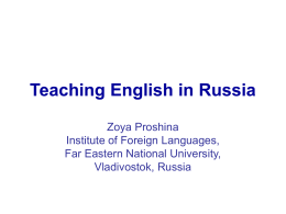 Eurasian English? It is in Russia